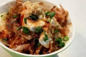 つわり中でも◎豆腐納豆ご飯♥冬バージョン by りょーーーこ [クックパッド] 簡単おいしいみんなのレシピが265万品 (22930)