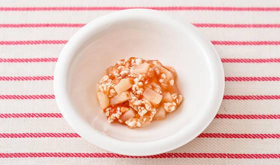 チキンのトマト煮(離乳食7,8ヵ月頃)