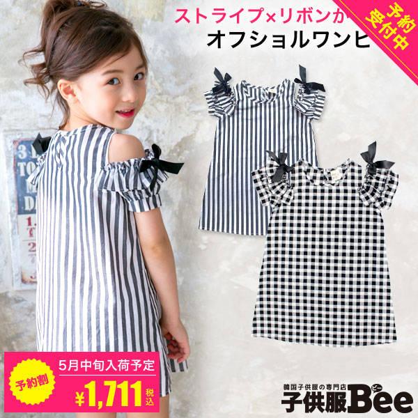 韓国子供服 Bee(ビー)