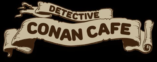 名探偵コナンカフェ (24092)