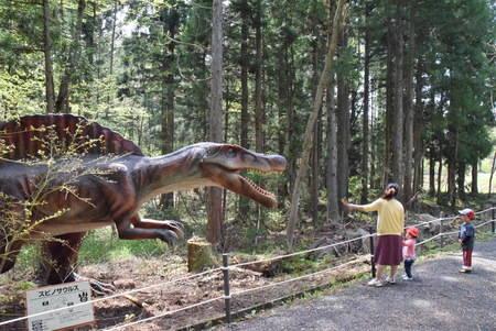 かつやま恐竜の森 - 長尾山総合公園 公式サイト - 夢とロマンがいっぱい。恐竜王国へようこそ! (24348)