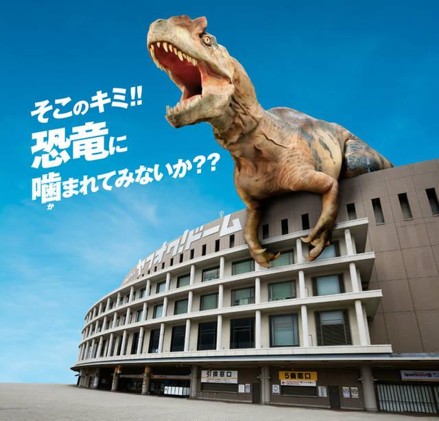 ドームに恐竜が襲来!?GW特別企画開催!|福岡ソフトバンクホークス (24380)