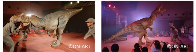 恐竜ライブショー「DINO-A-LIVE」
