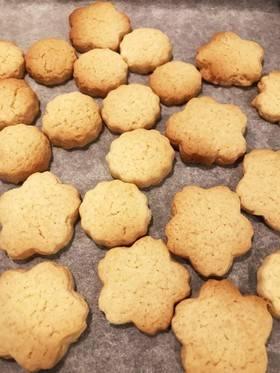 HMで簡単サクサククッキー by ゆたまま♡ [クックパッド] 簡単おいしいみんなのレシピが265万品 (24640)