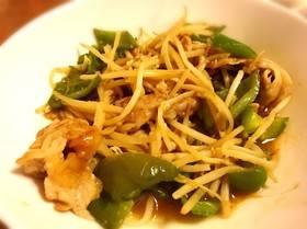もやし大量消費!豚肉と野菜オイスター炒め by orange365 [クックパッド] 簡単おいしいみんなのレシピが265万品 (24668)