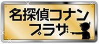 ベビー&キッズインフォメーション | ジェイアール京都伊勢丹 | 店舗情報 (25310)