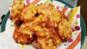 コーンと納豆☆揚げ by 柚篤ママ [クックパッド] 簡単おいしいみんなのレシピが265万品 (25401)
