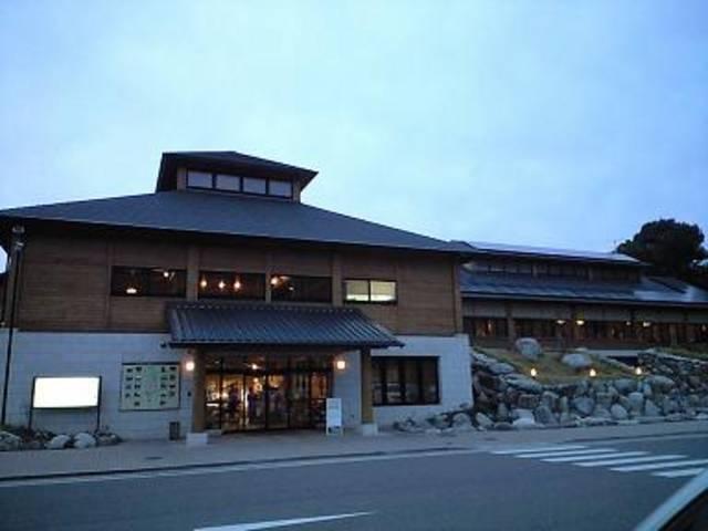 【山茶花の湯】アクセス・営業時間・料金情報 - じゃらんnet (25517)
