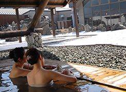 阿蘇健康火山温泉 | 【公式】阿蘇ファームランド 大自然健康テーマパーク (25680)