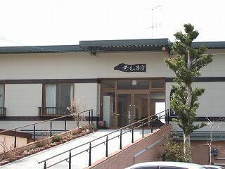 熊本県はげの湯温泉「豊礼の湯」 (25748)