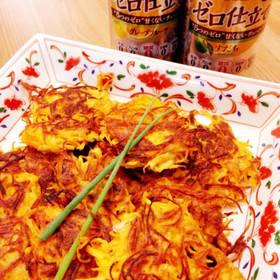 ザクザク人参のチヂミ風〜♡ by はれのちくもりママ [クックパッド] 簡単おいしいみんなのレシピが265万品 (26173)