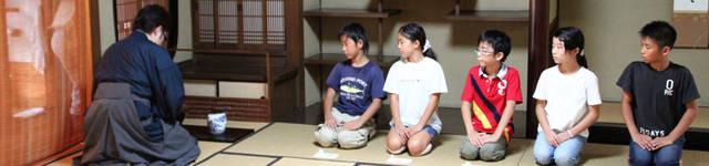 育成事業|アジア太平洋こども会議・イン福岡 [APCC] (27971)