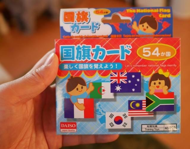 ダイソーで売ってる国旗カードがシンプルで楽しい! : himag (28033)
