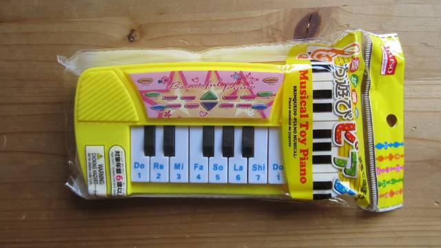 《ミニピアノ》