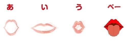 【口呼吸の治し方は?】口呼吸の原因、デメリットを知ってあなたも今日から鼻呼吸へ | 東京ガス ウチコト (29669)