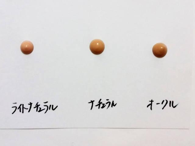 エスポルール新作「BBクリーム」全3色の色味・質感・使い方♪|● eikeroroのコスメ日記(仮)● (30224)