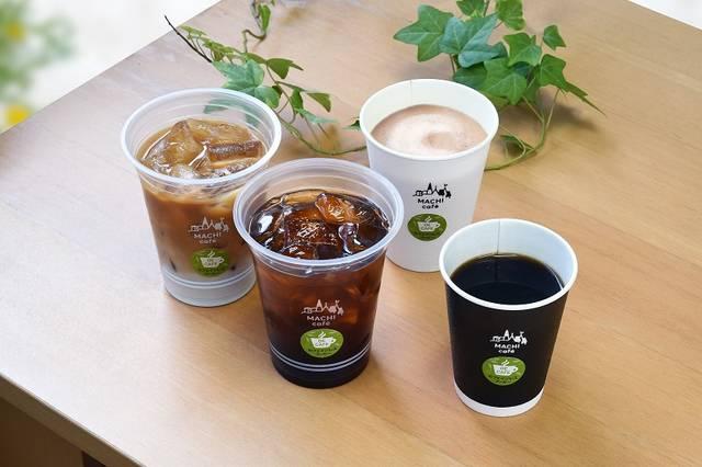 「MACHI café カフェインレスシリーズ」発売|ローソン (30832)