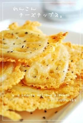 れんこんチーズチップス。 by happy sky [クックパッド] 簡単おいしいみんなのレシピが266万品 (31234)