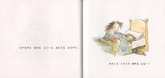 (数ページ読める)ちいさなあなたへ|絵本ナビ : アリスン・マギー,ピーター・レイノルズ,なかがわ ちひろ みんなの声・通販 (31475)