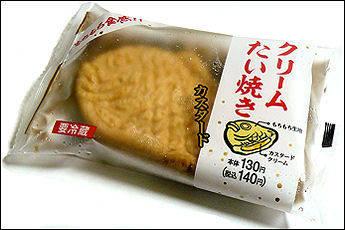 ファミリーマート販売中「クリームたい焼き カスタード」試食 michi の ひとりごと (32603)