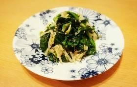 簡単に美味♪ほうれん草ともやしのナムル♡ by *…puni…* [クックパッド] 簡単おいしいみんなのレシピが267万品 (34161)