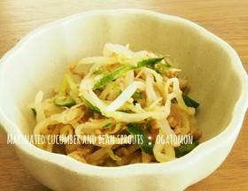 簡単☆きゅうりともやしのごまツナ醤油和え by ogatomon [クックパッド] 簡単おいしいみんなのレシピが267万品 (34165)