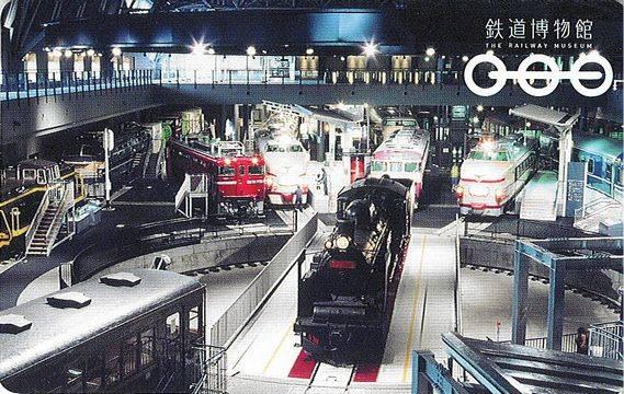 鉄道博物館特集 トップページ - イーシティさいたま (36720)