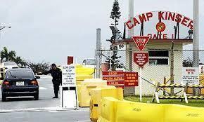 キャンプ・キンザーゲート