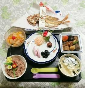 ☆お食い初め☆ 簡単&時短で準備