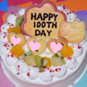 お食い初め♪デコレーションケーキ♡♡♡