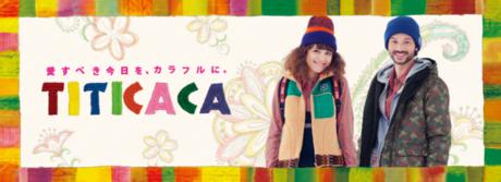一度着るだけじゃもったいない!可愛いアウトドアファッションは「チチカカ」で揃える♡ | hinata (39939)