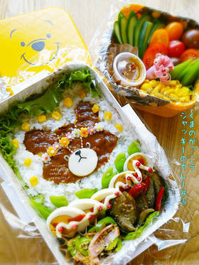 手作りの型で❤︎ジャッキーのカレー弁当