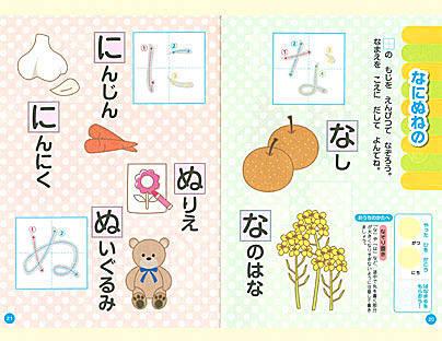 大創出版ホームページ 幼児のおけいこシリーズ (42976)