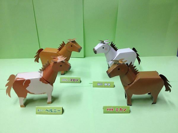 馬の博物館 (43420)