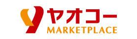 ヤオコーのアルバイト・パート経験談を語る【口コミ・評判・社員】 - 我流伝 (47456)