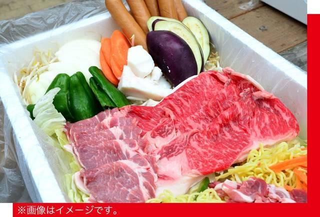 Aコース(いばらき)2,500円/名(税込)茨城の食材...