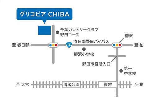 グリコ初のアイス工場見学「グリコピア CHIBA」誕生--パピコの無料試食も | マイナビニュース (48742)