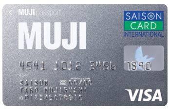 無印良品のハウスカード「MUJI Card」