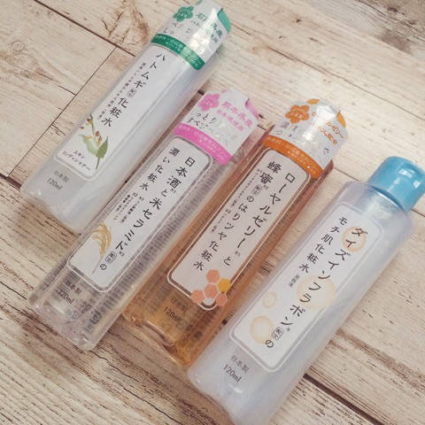 配合化粧水