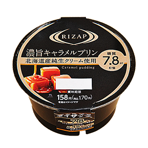 RIZAP コラボ商品続々登場!!|キャンペーン|ファミリーマート (53306)