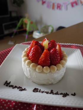 1歳の誕生日に♪離乳食ケーキ by G・LEAF [クックパッド] 簡単おいしいみんなのレシピが273万品 (54522)