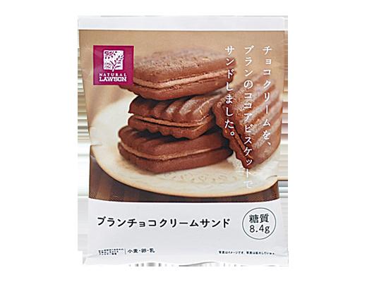 ブランチョコクリームサンド