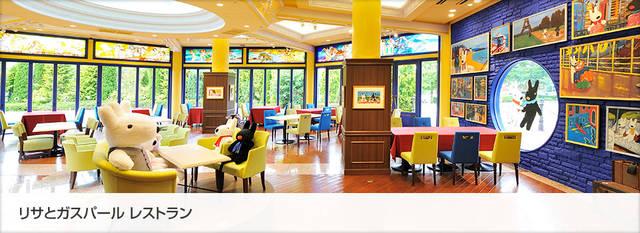 ホテル1階に世界初の「リサとガスパール」オフィシャルレ...