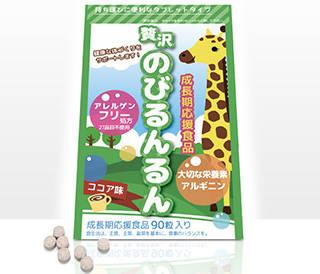 成長期応援食品『贅沢のびるんるん』定期購入コース-[Slim9] (61426)