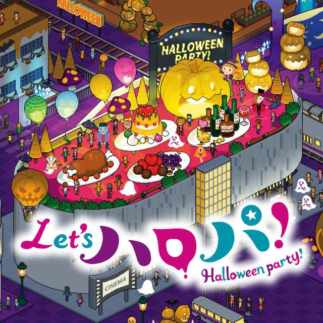 イオンモール高崎公式ホームページ :: Let'sハロパ!~ハロウィンを楽しもう~ (65129)