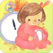 胎動〜陣痛時計を App Store で (70222)