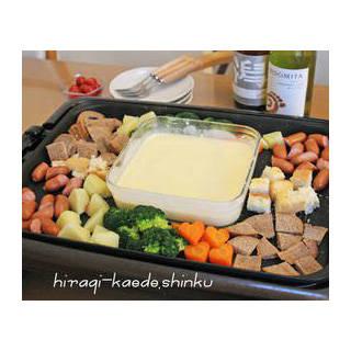 簡単♪ホットプレートdeチーズフォンデュ by *shinku* 【クックパッド】 簡単おいしいみんなのレシピが279万品 (74232)