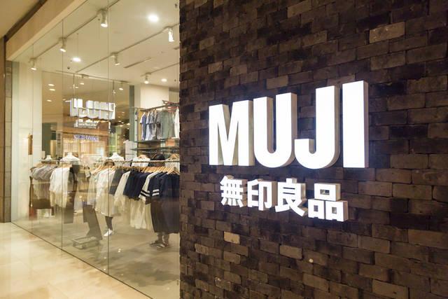 無印良品(MUJI)を提供する「良品計画」大解剖 ブランド、