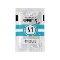 ツムラ補中益気湯エキス顆粒(医療用)の効果・副作用 - 医療総合QLife (74960)