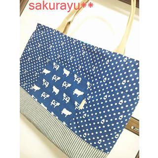 ** レッスンバッグの作り方 **: sakura seeds** (78036)